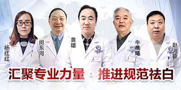 兰州白癜风医院简介.jpg